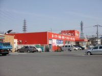 近隣施設 アカカベ