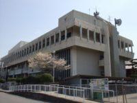 近隣施設 交野市役所